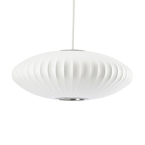 Saucer Lamp from George Nelson