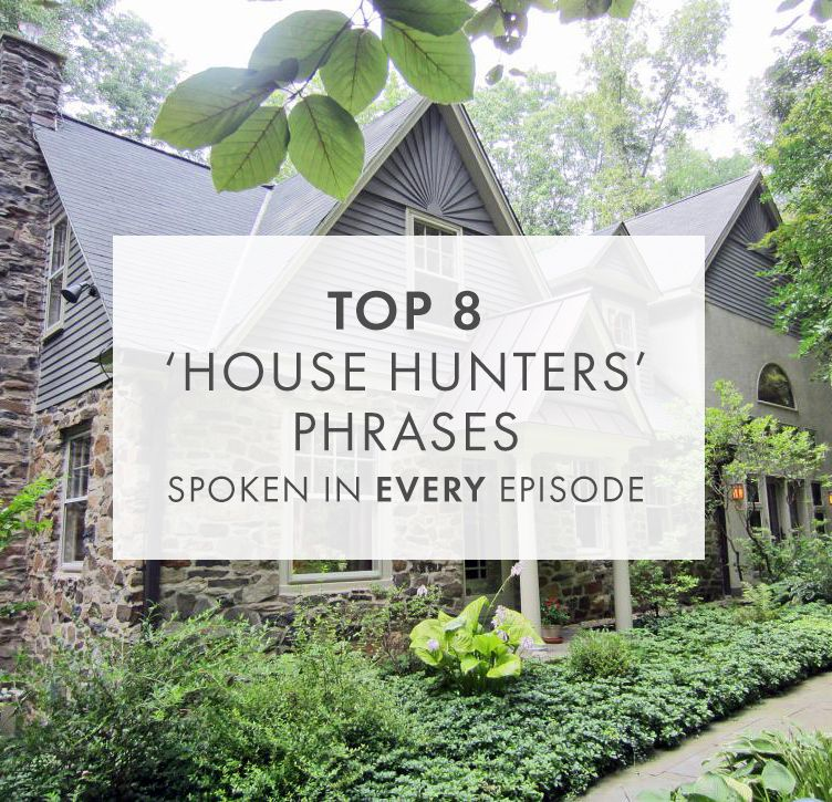 Top 8 House Hunter quotes.