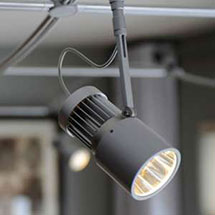 Bruck Lighting Line Voltage Heads